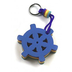 Floating key chain steering wheel